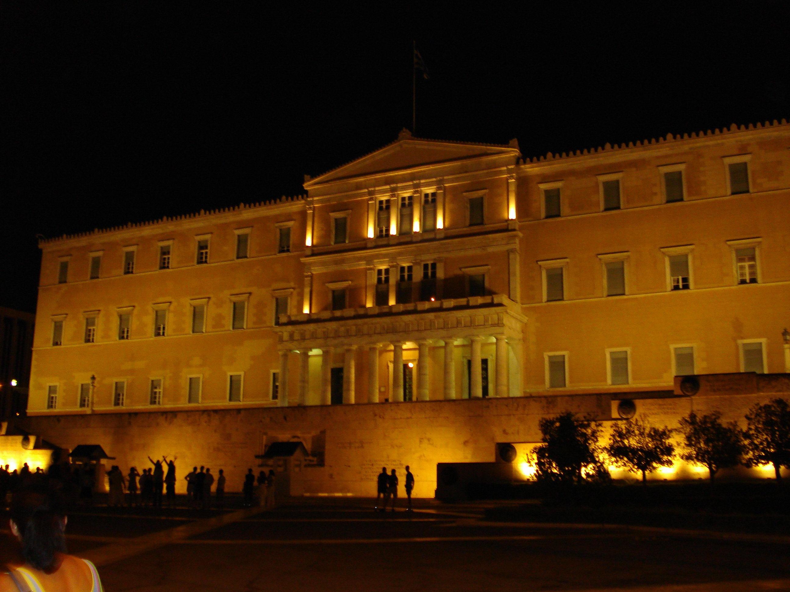 Гърция - Парламентът