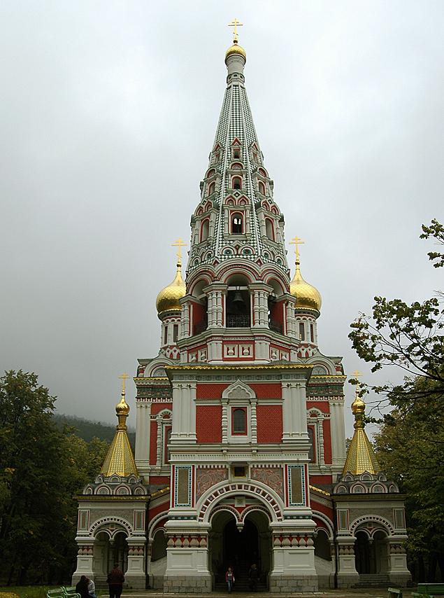 """Храм –паметник """"Рождество Христово""""-град Шипка"""